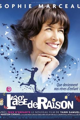 穿梭少女梦( 2010 )