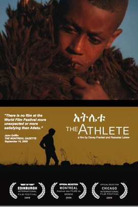 运动员( 2009 )