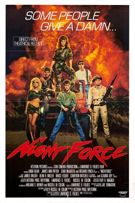 黑夜势力( 1987 )