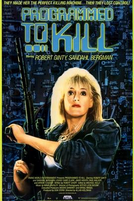 回敬( 1987 )
