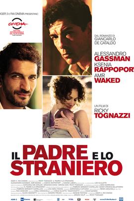 爸爸和陌生人( 2010 )