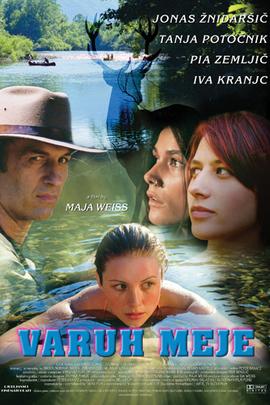 国境卫士( 2002 )