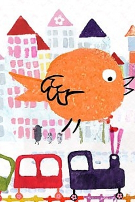 口哨小鸟( 2010 )
