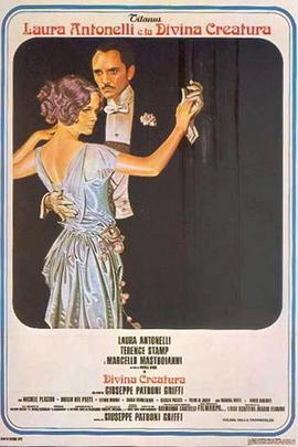 神精灵( 1975 )