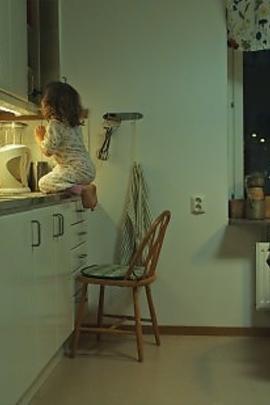 沉默的孩子( 2010 )