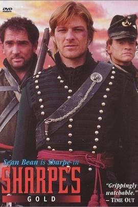 沙普的金勋章( 1995 )