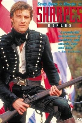 沙普的步枪队( 1993 )