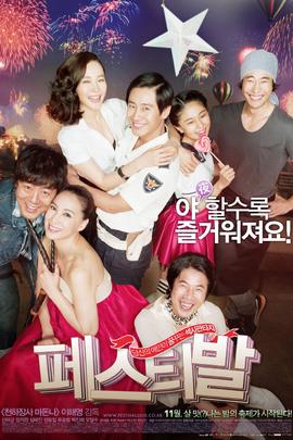 佳节( 2010 )