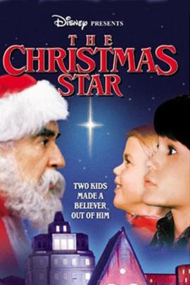 圣诞星( 1986 )