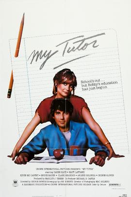爱情插班生( 1983 )