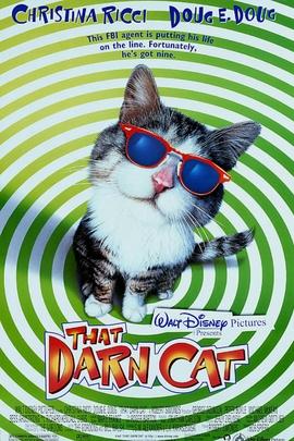 酷猫妙探( 1997 )