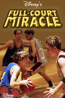 奇迹篮球队( 2003 )