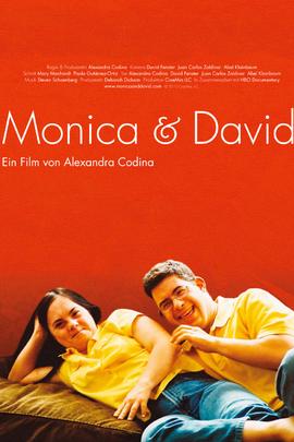 莫妮卡和戴维