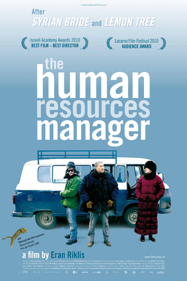 人力资源经理