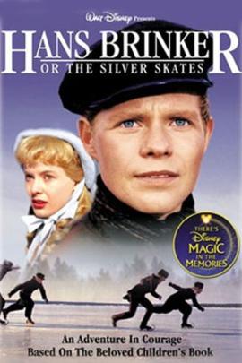 银冰鞋(上)( 1962 )
