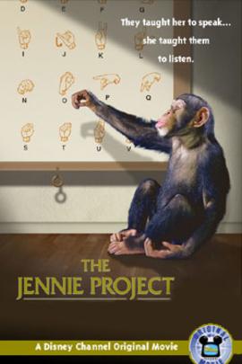 简妮计划( 2001 )