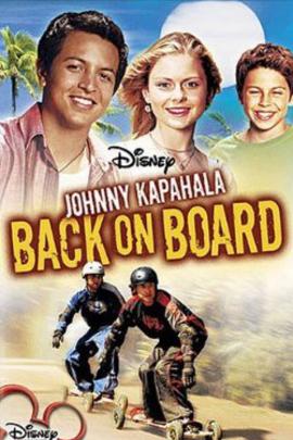 滑板英雄( 2007 )