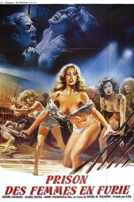 愤怒的女人( 1985 )