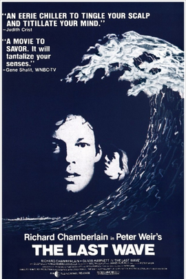 最后大浪( 1977 )