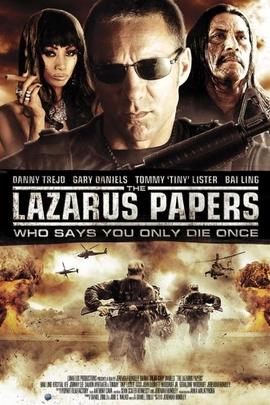 拉撒路报告( 2008 )