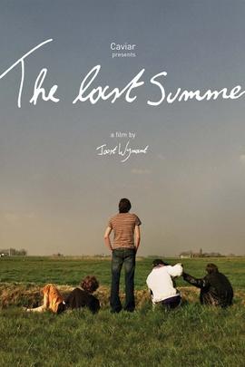 最后的夏天( 2007 )