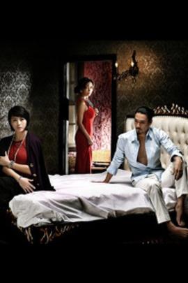 快乐我家( 2010 )