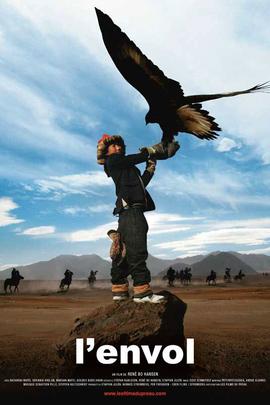 展翅高飞( 2000 )