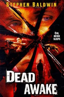 亡命边缘( 2001 )