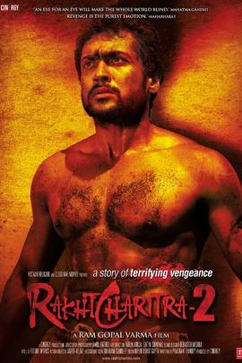 Rakta Charitra 2( 2010 )