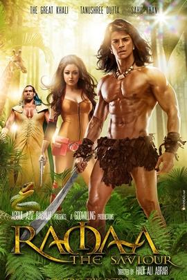 Ramaa:救世主( 2009 )