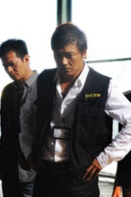 刑警2010( 2010 )