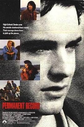高校的血( 1988 )