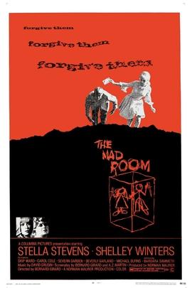 密室( 1969 )