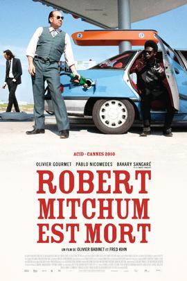 罗伯特·米彻姆已死