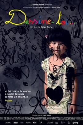 画出你自己( 2010 )