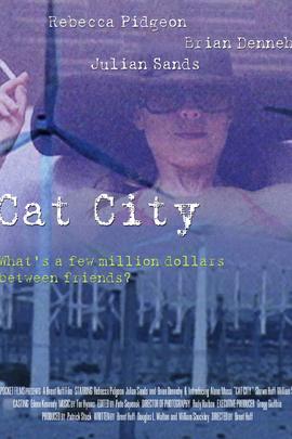 猫城( 2008 )