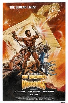 武士屠龙( 1983 )