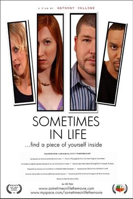 生命中的某些时刻( 2008 )