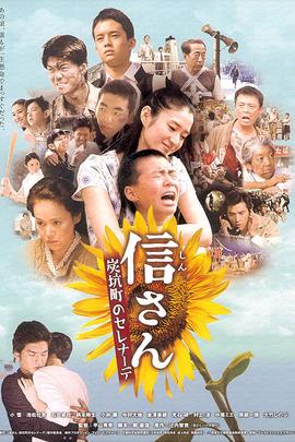 矿区小夜曲( 2010 )