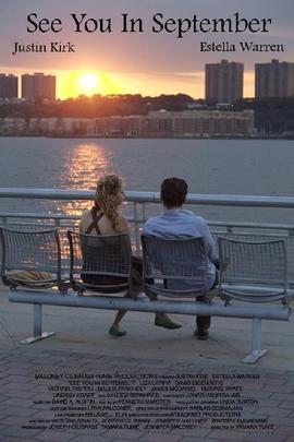曼哈顿9月情