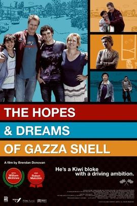 加扎·斯内尔的希望与梦想