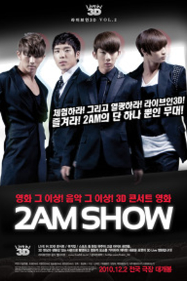 2AM秀( 2010 )