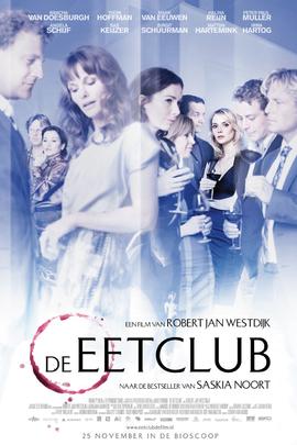 De eetclub( 2010 )
