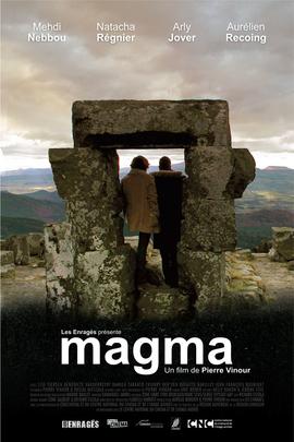 岩浆( 2009 )