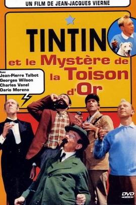 丁丁和金羊毛( 1961 )