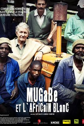 穆加贝和非洲的白人