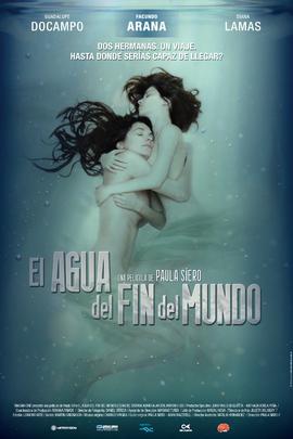 水之末日( 2010 )