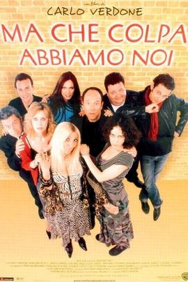 但是,我们有罪恶感( 2003 )