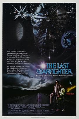 最后的星球斗士