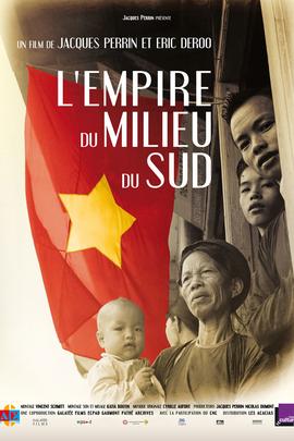 帝国的中南部( 2002 )